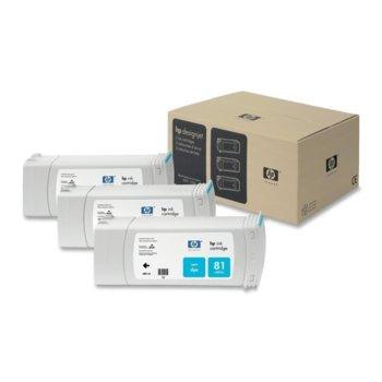 Мастило за HP 83 3 - C5067A - Cyan - 3x 680ml/ 1 000к image