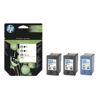 HP (SD400AE) Minlex/Carlex 3pack product