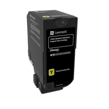 Lexmark (74C2SY0) Yellow product