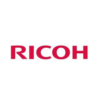 Касета за Ricoh Aficio MP C2000/2500 - Magenta - Неоригинална - MP C2000/2500 - Заб.: 15 000k image