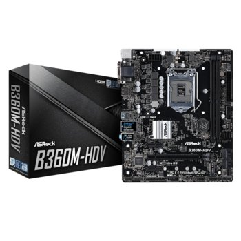Дънна платка ASRock B360M-HDV, B360, 1151, DDR4, PCI-E(HDMI,DVI-D,D-Sub), 6x SATA 6Gb/s, 1x Ultra M.2, 4x USB 3.1 Gen2, mATX image