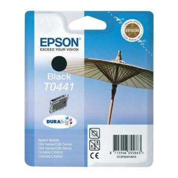 ГЛАВА ЗА EPSON STYLUS C 64/C66/C84 - C 64/C84 product