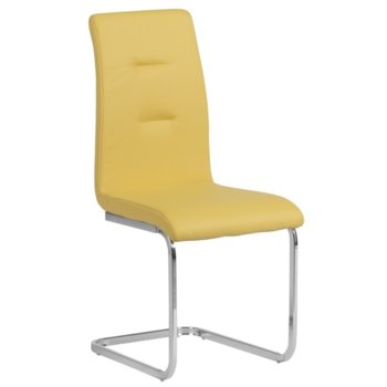 Трапезен стол Carmen, 371, жълт image