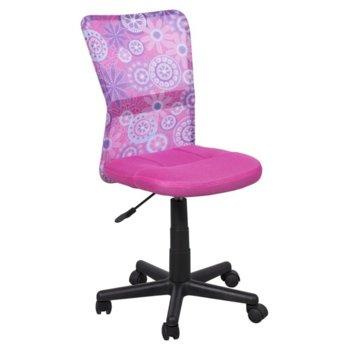 Детски стол Carmen 70221, мрежа, газов амортисьор, коригиране височина, розов image