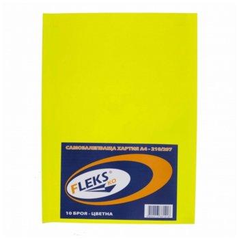 Самозалепваща Хартия, A4, 90g/m2, 10л., жълта image