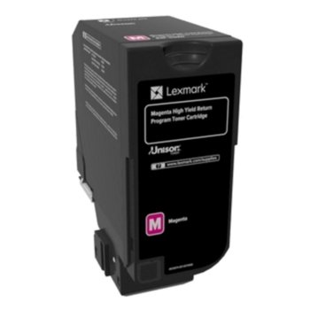Lexmark 84C2HM0 Magenta product