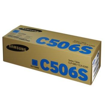 Касета за Samsung CLT-C506S - SU047A - Cyan - заб.: 1 500k image