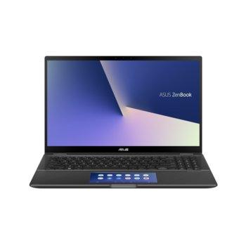 Asus ZenBook Flip 15 UX563FD-WB701R  product