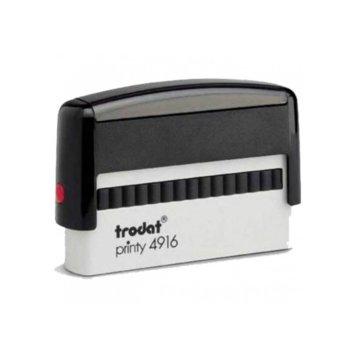 Автоматичен печат Trodat 4916 син, 69/9 mm, правоъгълен image