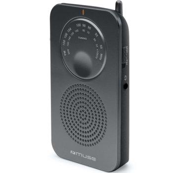 Радио MUSE M-01 RS, AM/FM, черно image