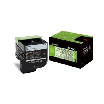 Касета за Lexmark CS510de / CS510dte - Black - P№ 70C2XK0 - заб.: 4 000k image