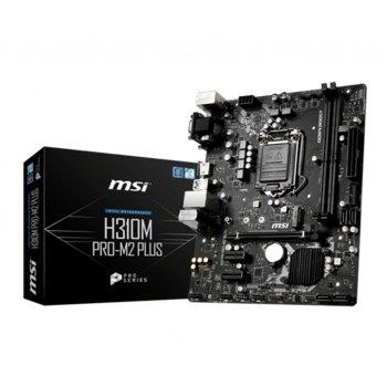 Дънна платка MSI H310M PRO-M2 PLUS, H310, LGA1151, DDR4, PCI-E (HDMI&DVI&VGA), 4x SATA 6Gb/s, 1x M.2 slot, 4x USB 3.1 Gen1, micro ATX image