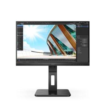 """Монитор AOC Q24P2Q, 24"""" (60.96 cm) IPS панел, 75Hz, QHD, 4 ms, 50M:1, 250 cd/m2, DisplayPort, HDMI, VGA, USB HUB image"""