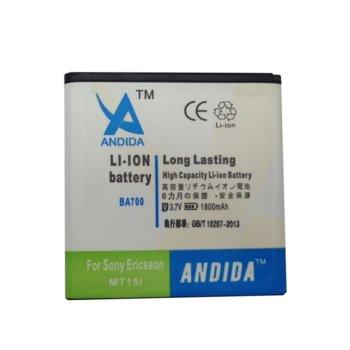 Батерия (заместител) Sony Ericsson MT15 i/BA700, 1800mAh/3.7V image