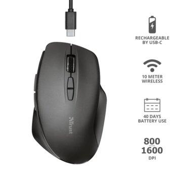 Мишка Trust Themo, безжична, оптична (1600 dpi), Wireless, 7 бутона, черна image