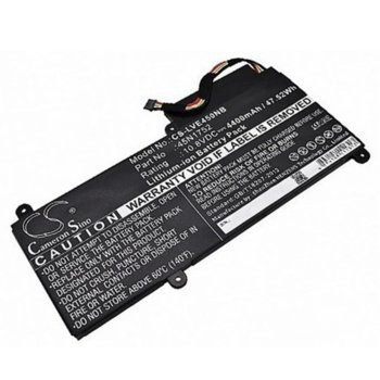 Батерия (заместител) за лаптоп Lenovo, съвместима с Lenovo ThinkPad E450/E450c/E455/E460/E460c, 6-cell, 10.8V, 4200mAh image
