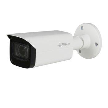 """HDCVI камера Dahua HAC-HFW2241T-Z-A-27135, насочена """"bullet"""" камера, 2 Mpix (1080P(1920x1080)/25fps), 2.7-13.5mm/f1.3 обектив, IR осветеност (до 80 метра), външна IP67 защита, вграден микрофон image"""