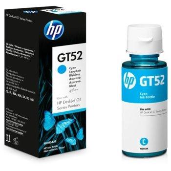 ГЛАВА ЗА HP DeskJet GT series - Cyan - GT52 P№ M0H54AE, зак: 8 000к image