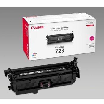 Касета за Canon i-SENSYS LBP7750Cdn - Magenta - CRG-723M - P№ 2642B002 - 8 500K image