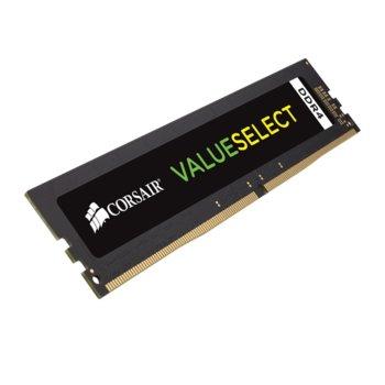 Памет 8GB DDR4 2133MHz, Corsair CMV8GX4M1A2133C15, 1.2V image