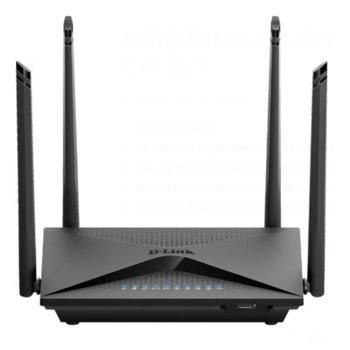 Рутер D-Link AC1300 MU-MIMO DIR-853, 1300 Mbps, 2.4GHz(400Mbps) + 5GHz(867Mbps), Wireless AC, 4x LAN 10/100/1000, 1x WAN 10/100/ 1000, 1x USB, 4 външни антени image
