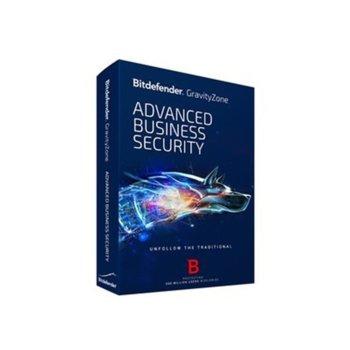 Софтуер Bitdefender GravityZone Advanced Business Security, 10 потребителя, 1 година image
