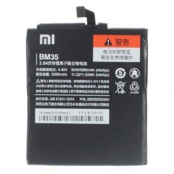 Батерия (заместител) за Xiaomi Mi 4c, 3001mAh image