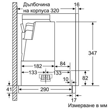 ABSBOSCHDFS067A51