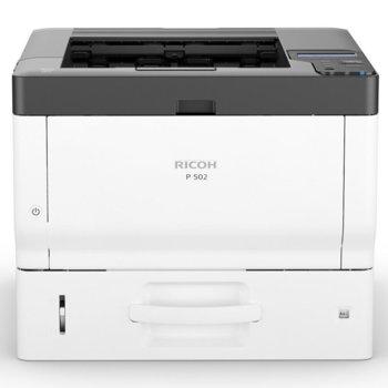 Лазерен принтер Ricoh P502 RICOH-LJ-P502, монохромен, 1200 x 1200 dpi, 43 стр/мин, LAN1000, USB 2.0, А4 image
