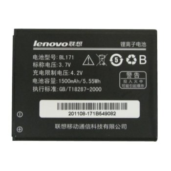 Lenovo A319 BL171 Battery 88904 product