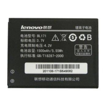 Батерия (заместител) за Lenovo A319, 1500mAh/3.7V image