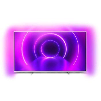 """Телевизор Philips 70PUS8505/12, 70"""" (178 см), 4K Ultra HD LED, HDR, DVB-T/T2/T2-HD/C/S/S2, 4x HDMI, 2x USB, LAN, WiFi, енергиен клас G image"""
