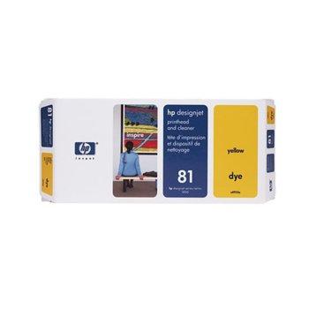 ГЛАВА HEWLETT PACKARD DesingnJet 5000/5000PS - Yellow head + kit - P№ C4953A - заб.: 680ml  image