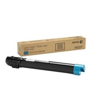 Xerox (006R01532) Cyan product