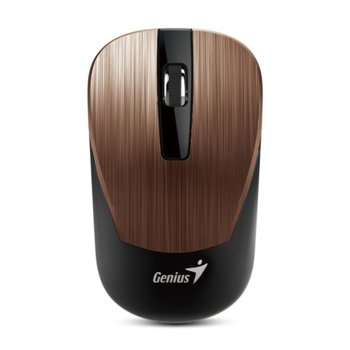Genius NX-7015 Rosy Brown 31030119104 product
