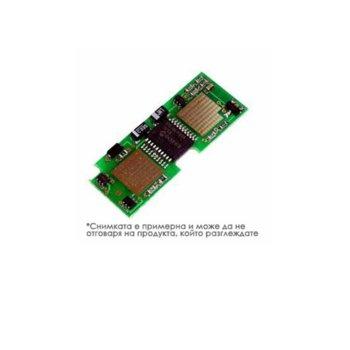 ЧИП (chip) за Dell 1250c/1350cnw/1355cn, Cyan - 593-11021 - Неоригинален, заб.: 1400k image