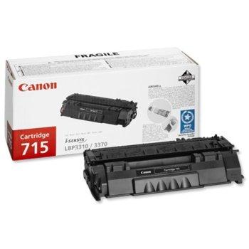 Касета за Canon LBP3310, LBP3370 - Black - CRG-715 - P№ 1975B002 - 3 000K image