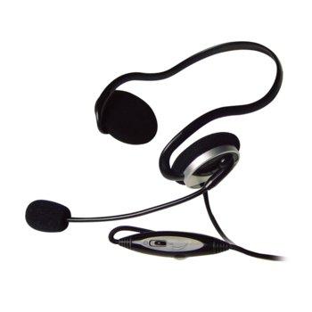 Слушалки A4Tech HS-5P микрофон product