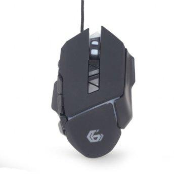 Мишка Gembird MUSG-06 product