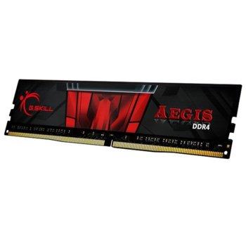 Памет 8GB DDR4 2666MHz G.Skill Aegis F4-2666C19S-8GIS, 1.20V image