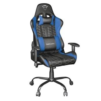 Геймърски стол Trust GXT 708B, до 150 кг., регулируеми подлакътници и облегалка, черен image