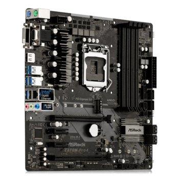 Дънна платка ASRock Z370M Pro4, LGA1151, DDR4, PCI-E(HDMI&DVI&VGA)(CFX), 6x SATA 6Gb/s, 2x M.2 U.2 socket, 4x USB 3.1Gen1, 1x USB 2.0, mATX image