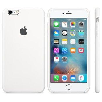 6s Plus Silicone Case - White product