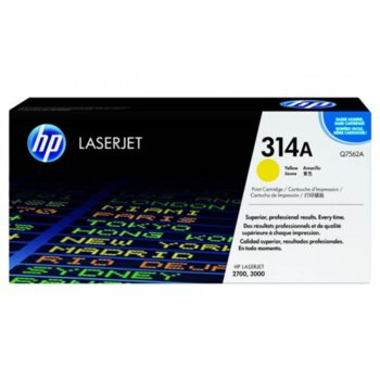 КАСЕТА ЗА HP COLOR LASER JET 4730MFP/CM 4730MFP - Yellow - P№ Q6462A - заб.: 10000k image