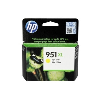 ГЛАВА HP Officejet Pro 8100 ePrinter series, HP Officejet Pro 8600 e-All-in-One series - High Yellow - (951XL) - P№ CN048AE - заб.: 1500p image