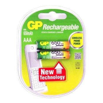 Акумулаторна батерия GP 65AAAHC-UC2, AAA, 1.2V, 650mAh, NiMH, 2бр. image