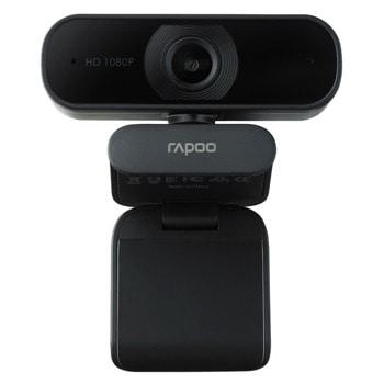 Уеб камера Rapoo XW180 (19999), микрофон, 1920x1080/30fps, USB, черна image