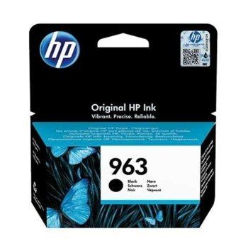Глава за HP OfficeJet Pro 901x/902x, Black, - 3JA26AE - HP - Заб.: 1000 к image