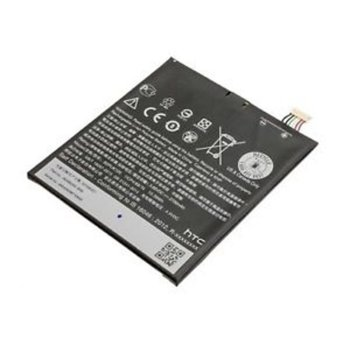 GSM Battery HTC Desire 825 HQ B2PUK100  product