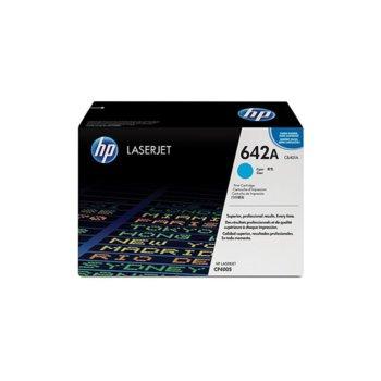 КАСЕТА ЗА HP COLOR LASER JET CP4005 Series - Cyan - P№ CB401A - заб.: 7500k image